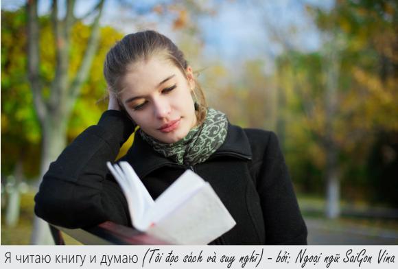 "SGV, Liên từ ""и"", ""а"", ""но"", ""тоже"""