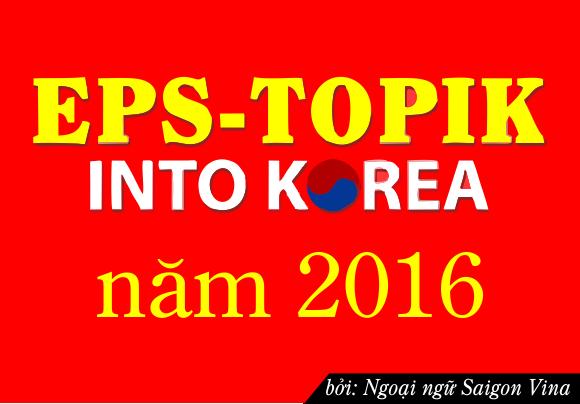 EPS - TOPIK 2016