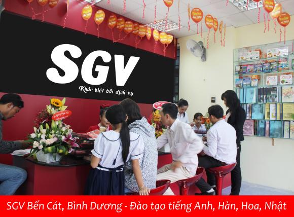 SGV Ben Cat, Binh Duong