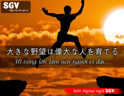 SGV, nhung cau noi tieng nhat hay ve cuoc song