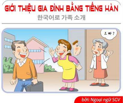gioi thieu gia dinh bang tieng Han