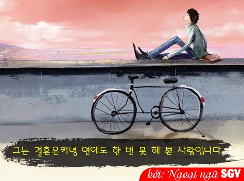 Ngữ pháp tiếng Hàn 은/는커녕