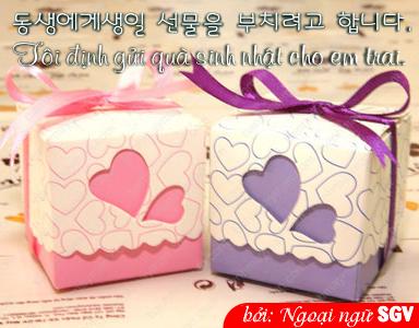 Ngữ pháp tiếng Hàn (으)ㄹ려고 하다 và (으)ㄹ려고