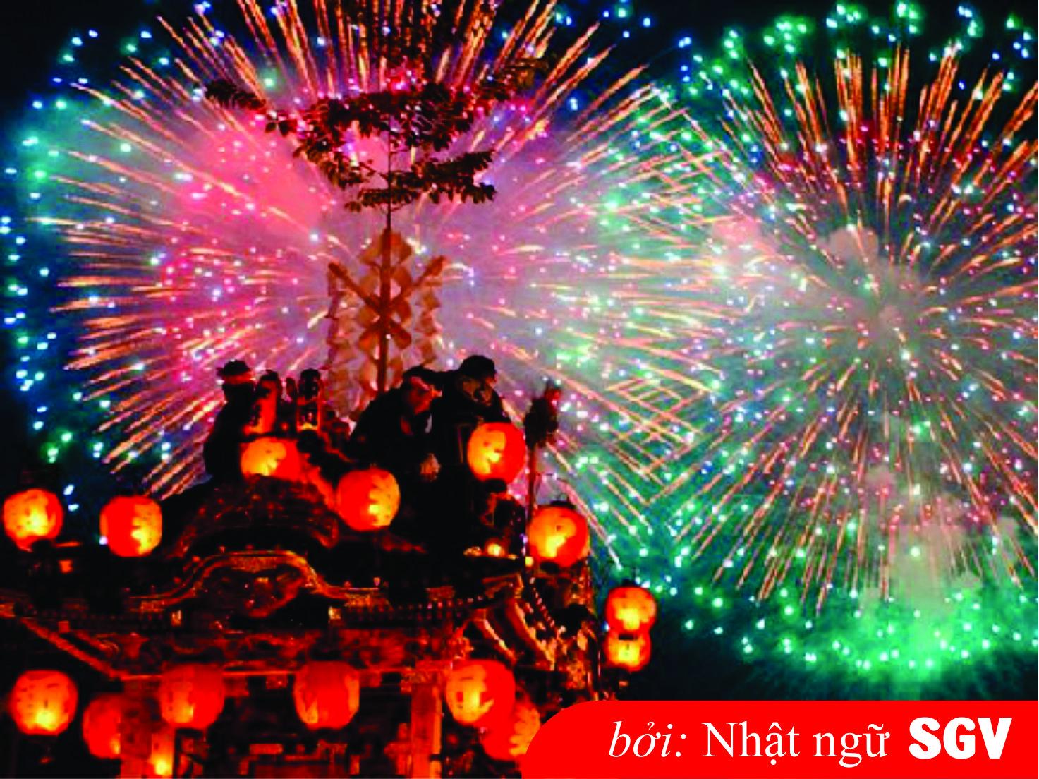 lễ hội Chichibu