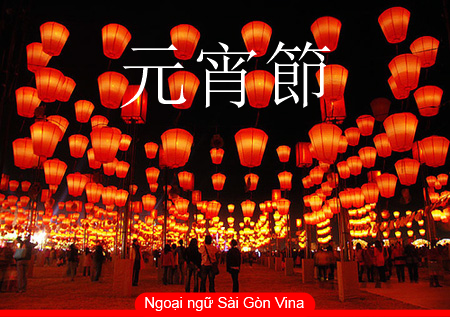 Tên các ngày lễ của Việt Nam bằng tiếng Nhật