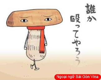 Cách dùng ~んです trong tiếng Nhật