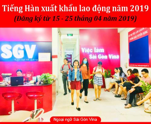 Khoá học tiếng Hàn xuất khẩu lao động năm 2019