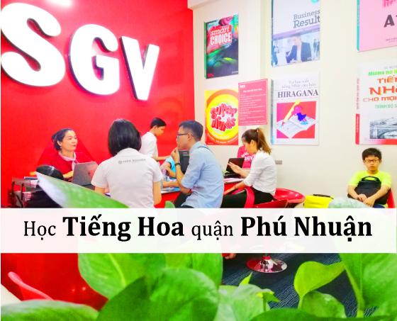 SGV, tiếng hoa, tiếng trung quận phú nhuận