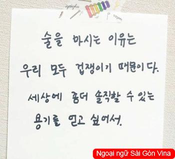 Ngữ pháp 도록 trong tiếng Hàn