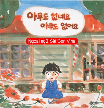 Đại từ 아무 trong tiếng Hàn