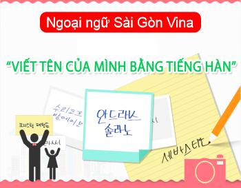 dịch tên tiếng Việt sang tiếng Hàn đúng nhất