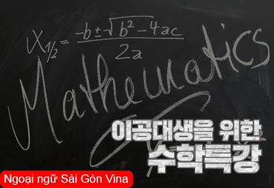 Từ vựng tiếng Hàn về các ngành học