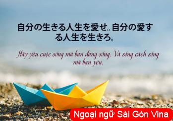 Danh ngôn tiếng Trung về cuộc sống