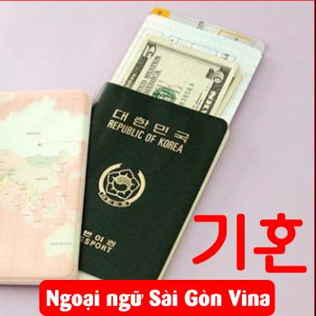 SGV, Khóa học tiếng Hàn xin VISA KẾT HÔN