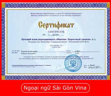 SGV, chứng chỉ B1 tiếng Nga có khó không