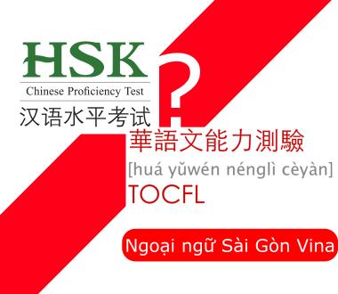 SGV, HSK và TOCFL trong tiếng Hoa là gì?
