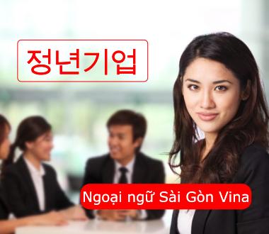 Tổng hợp các từ vựng trong công ty Hàn Quốc