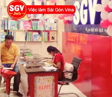 SGV, Tuyển bảo vệ giữ xe tại Linh Xuân