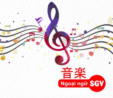 Từ vựng thể loại nhạc trong tiếng Nhật
