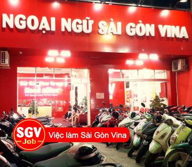 SGV, SGV Phú Nhuận tuyển gấp giữ xe