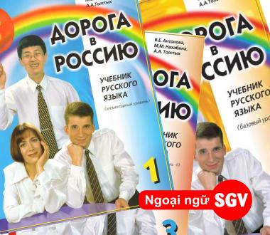 Giáo trình học tiếng Nga dành cho người nước ngoài