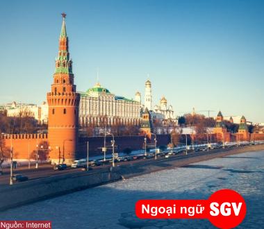SGV, Cách dùng động từ nhóm I trong tiếng Nga