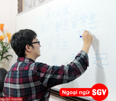 SGV, Phương pháp học tiếng Trung hiệu quả