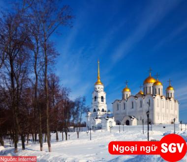 SGV, Danh từ số nhiều trong tiếng Nga