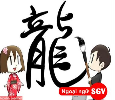 SGV, Hán tự đi với chữ ĐỀ 題