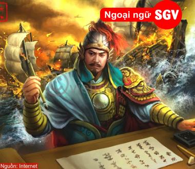 SGV, Cách dùng 文武双全 trong tiếng Hoa