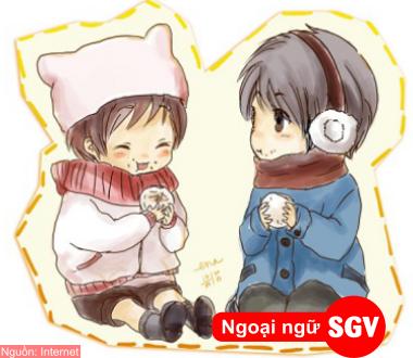 SGV, Các xưng hô trong tiếng Hàn