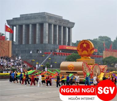 Sài Gòn Vina, Tên các ngày lễ bằng tiếng Anh
