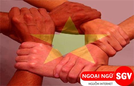Sài Gòn Vina, Yêu nước Tiếng Trung là gì