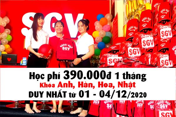 Học phí 390.000đ 1 tháng, duy nhất từ 01 - 04/12/2020