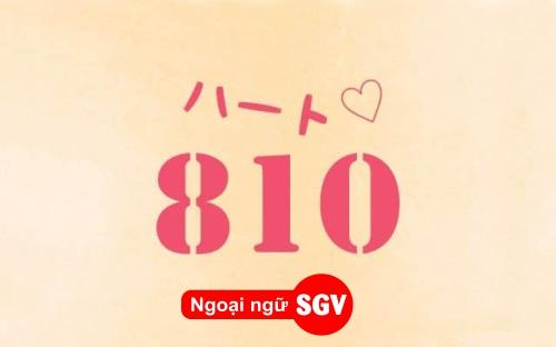 Ý nghĩa chữ số trong tiếng Nhật, Saigonvina