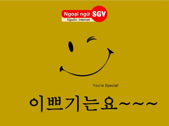 Ngữ pháp tiếng Hàn 기는요, saigonvina
